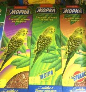 Палочки для попугаев