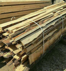 Срезка и горбыль на дрова бесплатно