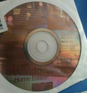 Продаю настоящий диск windows xp