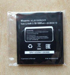 Аккамулятор MTS Smart Sprint 4G