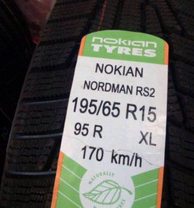 Новая шина-Nokian Nordman RS2