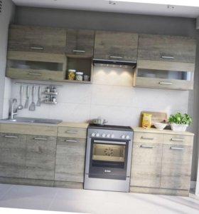 Разработка Кухонного гарнитура Быстро