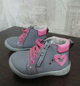 Детская обувь р-20