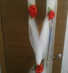 Свадебная лента