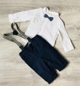 Рубашка брюки