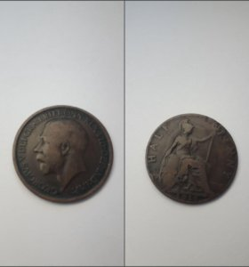 Монета пол пенни 1917 года