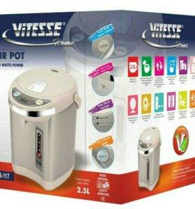 Термопот Vitesse VS-117 новый