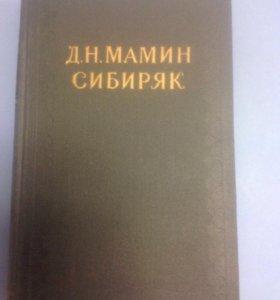 Мамин-Сибиряк (10 томов)