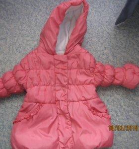 Комплект куртка и комбинезон и носочки Mothercare