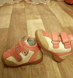 Ботиночки на первый шаг 19 размер