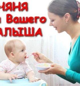 Няня для малыша в г. Апатиты