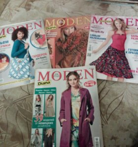 Журналы про шитье и выкройки