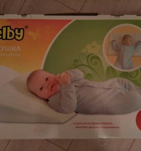 Детская наклонная подушка Selby