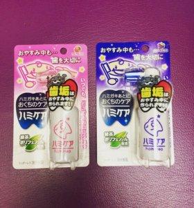 Антибактериальный спрей для защиты полости рта