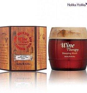 Holika Holika Wine therapy ночная маска 120g