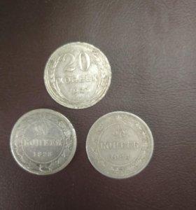 Монеты,серебро.