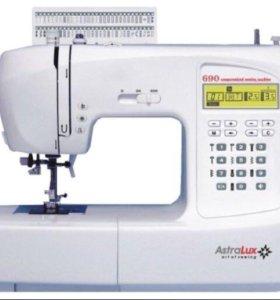 Астралюкс 690 швейная машина