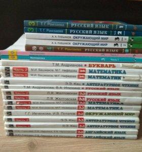 Учебники для начальных классов