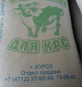 Комбикорм для всех видов скота и кур