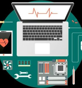 Ремонт и обслуживание ноутбуков и персональных ПК
