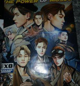 Плакаты EXO малые