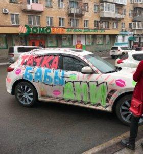 Смываемая меловая краска Holiday Paint