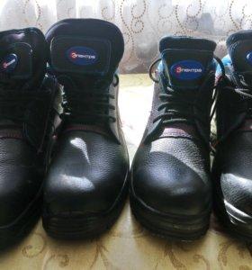 Ботинки Электра ( спецобувь)