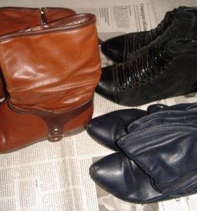 сапоги и ботинки демисезонные р 36-37-38