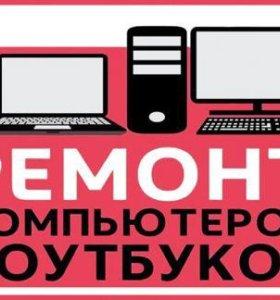 Ремонт компьютеров и ноутбуков в Семилуках