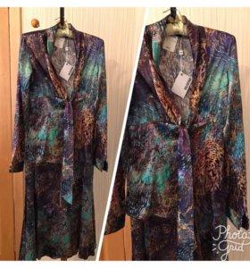 Костюм (блуза и юбка)