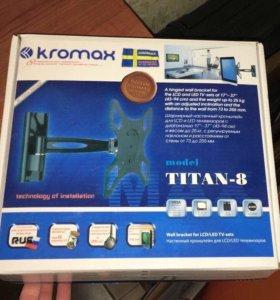 Кронштейн Kromax titan-8