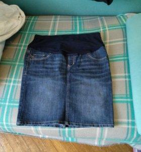 Пакет одежды 48-50 для беременных