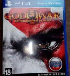Диск для PlayStation 4