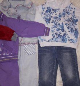 Детские штаны и кофты