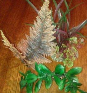Искуственные растения декорации для аквариума