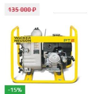 Новая! Бензиновая мотопомпа WACKER PT2A (Германия)