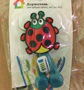 Держатель для детской зубной щётки Б. Коровка