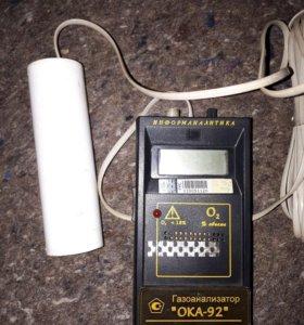 Переносной газоанализатор кислорода ОКА-92