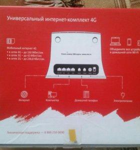 Универсальный интернет комплект 4G