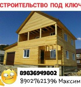 Строительство домов заливка бетона крыши заборы