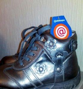 Ботинки ф Атилопа новые 28 кожа
