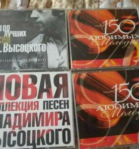 Сборник Песен Высоцкого В.