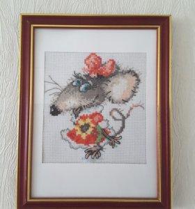 """Картина """"Мышка"""" (вышивка крестиком)"""