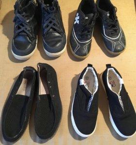 Обувь 36размер на мальчика