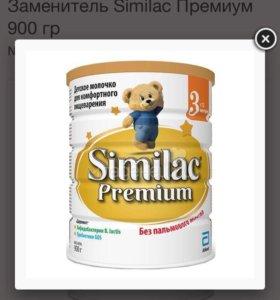 Смесь симилак similac premium
