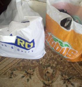 2 пакета вещей