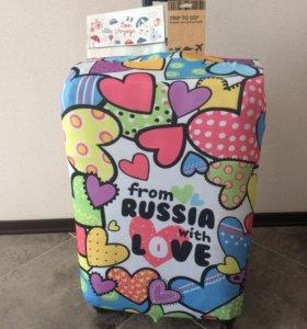 Чехол на чемодан до 80см From Russia with love