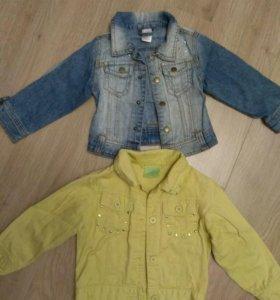 Продам Джинсовые куртки для девочки