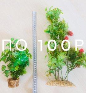 Искусственные водоросли