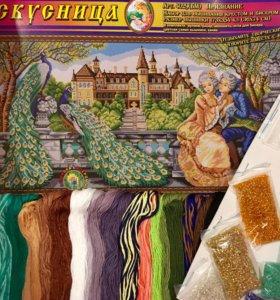 Набор, вышивание крестиком и бисером